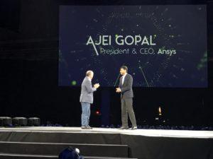 Ajei Gopal, AD di ANSYS con cui PTC ha recentemente stretto una collaborazione